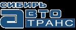 ТК СибирьАвтоТранс